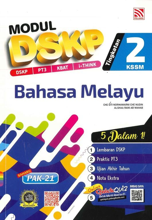 Download Dskp Tasawwur islam Tingkatan 4 Berguna Modul Dskp Bahasa Melayu Tingkatan 2 Buddy Bookstore Of Muat Turun Dskp Tasawwur islam Tingkatan 4 Yang Berguna Khas Untuk Cikgu Dapatkan