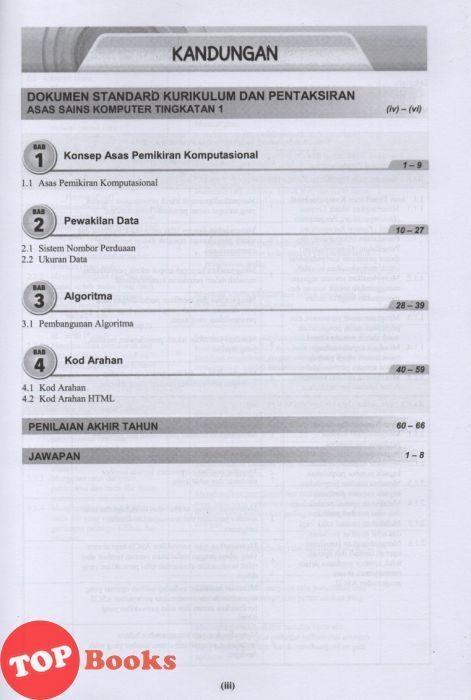 Download Dskp Tasawwur islam Tingkatan 4 Bernilai Sasbadi 18 Super Skills Modul Aktiviti Dskp Literasi asas Sains Of Muat Turun Dskp Tasawwur islam Tingkatan 4 Yang Berguna Khas Untuk Cikgu Dapatkan