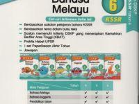 Download Dskp Tasawwur islam Tingkatan 4 Hebat Ilmu Bakti 19 Praktis Pentaksiran Dskp Kssr Bahasa Melayu Tahun 6