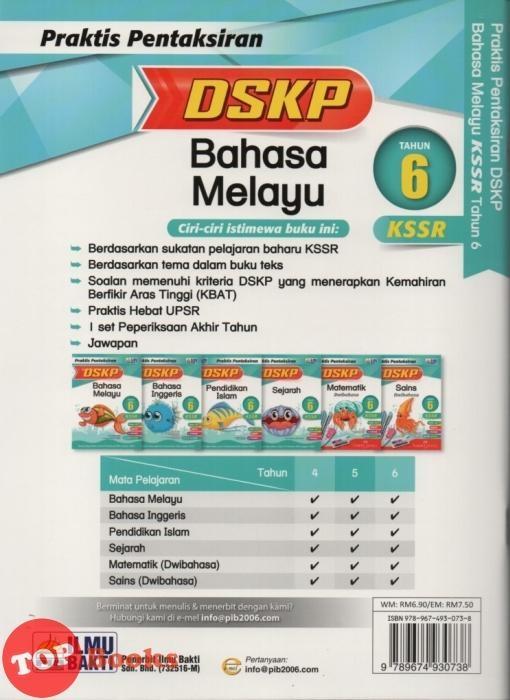 Download Dskp Tasawwur islam Tingkatan 4 Hebat Ilmu Bakti 19 Praktis Pentaksiran Dskp Kssr Bahasa Melayu Tahun 6 Of Muat Turun Dskp Tasawwur islam Tingkatan 4 Yang Berguna Khas Untuk Cikgu Dapatkan