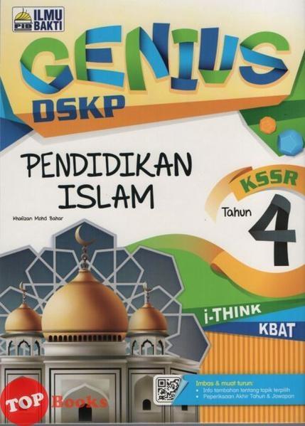 Download Dskp Tasawwur islam Tingkatan 4 Hebat Ilmubakti18 Genius Dskp Pendidikan islam Tahun 4 topbooks Plt Of Muat Turun Dskp Tasawwur islam Tingkatan 4 Yang Berguna Khas Untuk Cikgu Dapatkan