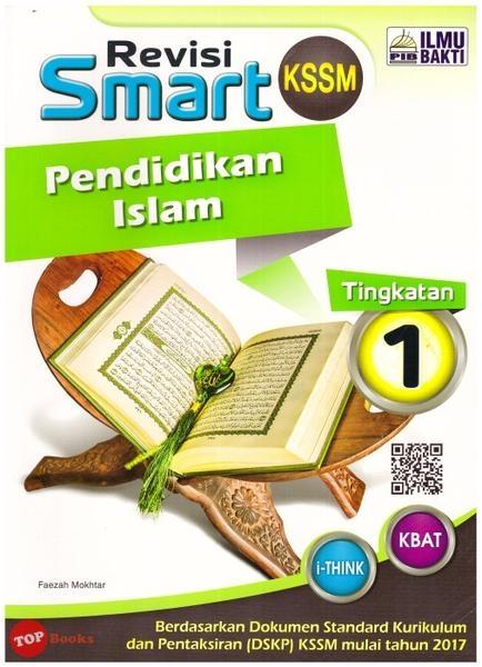 Download Dskp Tasawwur islam Tingkatan 4 Menarik Ilmu Bakti 17 Revisi Smart Kssm Pendidikan islam Tingkatan 1 Of Muat Turun Dskp Tasawwur islam Tingkatan 4 Yang Berguna Khas Untuk Cikgu Dapatkan