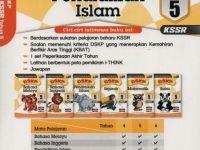 Download Dskp Tasawwur islam Tingkatan 4 Penting Ilmu Bakti 17 Praktis Pentaksiran Dskp Pendidikan islam Tahun 5