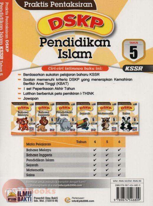 Download Dskp Tasawwur islam Tingkatan 4 Penting Ilmu Bakti 17 Praktis Pentaksiran Dskp Pendidikan islam Tahun 5 Of Muat Turun Dskp Tasawwur islam Tingkatan 4 Yang Berguna Khas Untuk Cikgu Dapatkan