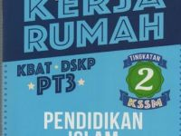 Download Dskp Tasawwur islam Tingkatan 4 Penting Sasbadi18 Modul Kerja Rumah Pendidikan islam Tingkatan 2 Kssm