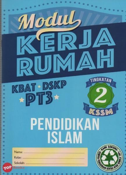 Download Dskp Tasawwur islam Tingkatan 4 Penting Sasbadi18 Modul Kerja Rumah Pendidikan islam Tingkatan 2 Kssm Of Muat Turun Dskp Tasawwur islam Tingkatan 4 Yang Berguna Khas Untuk Cikgu Dapatkan