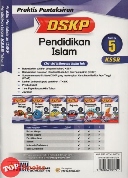 Download Dskp Tasawwur islam Tingkatan 4 Terhebat Ilmu Bakti 19 Praktis Pentaksiran Dskp Kssr Pendidikan islam Tahun 5 Of Muat Turun Dskp Tasawwur islam Tingkatan 4 Yang Berguna Khas Untuk Cikgu Dapatkan