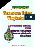 Download Dskp Tasawwur islam Tingkatan 5 Baik 001 Dskp Pendidikan Jasmani Dan Pendidikan Kesihatan Kssm Tingkatan 1 Of Muat Turun Dskp Tasawwur islam Tingkatan 5 Yang Menarik Khas Untuk Para Guru Muat Turun