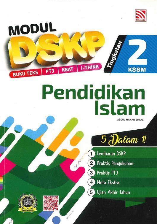 Download Dskp Tasawwur islam Tingkatan 5 Berguna Modul Dskp Pendidikan islam Tingkatan 2 Buddy Bookstore
