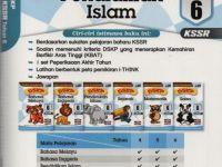 Download Dskp Tasawwur islam Tingkatan 5 Hebat Ilmu Bakti 17 Praktis Pentaksiran Dskp Pendidikan islam Tahun 6