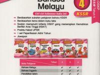 Download Dskp Tasawwur islam Tingkatan 5 Hebat Ilmu Bakti 19 Praktis Pentaksiran Dskp Kssr Bahasa Melayu Tahun 4