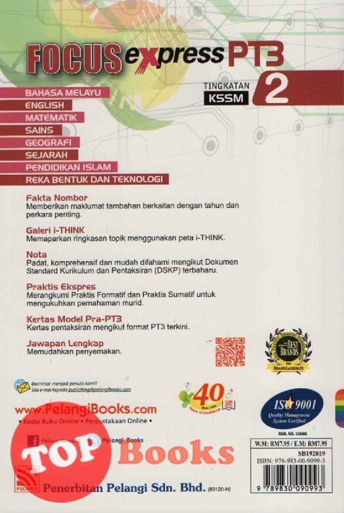 Download Dskp Tasawwur islam Tingkatan 5 Menarik Pelangi 18 Focus Express Pt3 Kssm Pendidikan islam Tingkatan 2 Of Muat Turun Dskp Tasawwur islam Tingkatan 5 Yang Menarik Khas Untuk Para Guru Muat Turun