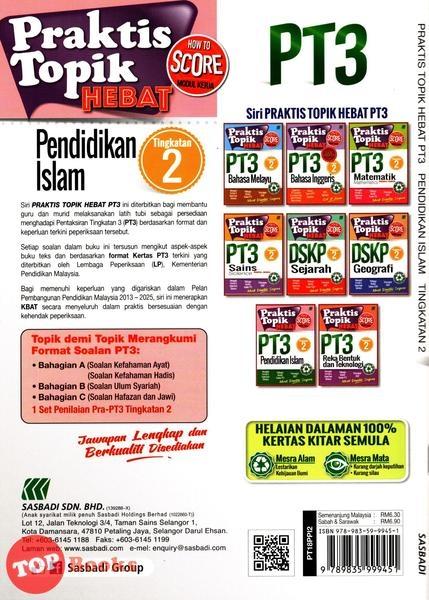 Download Dskp Tasawwur islam Tingkatan 5 Terhebat Sasbadi18 Praktis topik Hebat Pt3 Pendidikan islam Tingkatan 2 Of Muat Turun Dskp Tasawwur islam Tingkatan 5 Yang Menarik Khas Untuk Para Guru Muat Turun