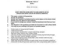 Latihan Bahasa Melayu Tahun 3 Baik Ujian Penilaian Semester 1 Matematik Tahun 3 Kertas 1