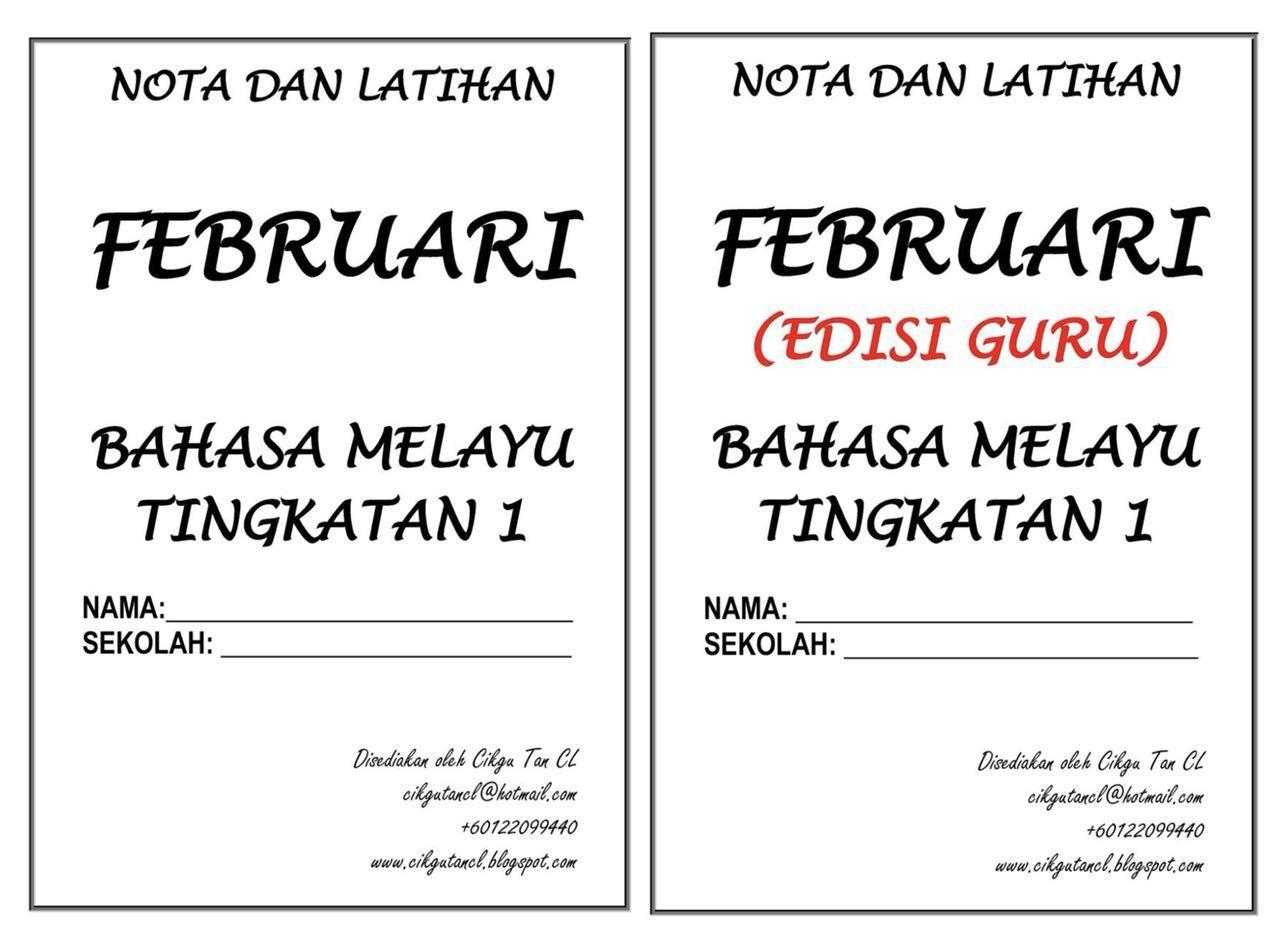 Latihan Bahasa Melayu Tingkatan 1 Penting Laman Blog Cikgu Tan Cl Nota Dan Tuisyen Bahasa Melayu Kendiri