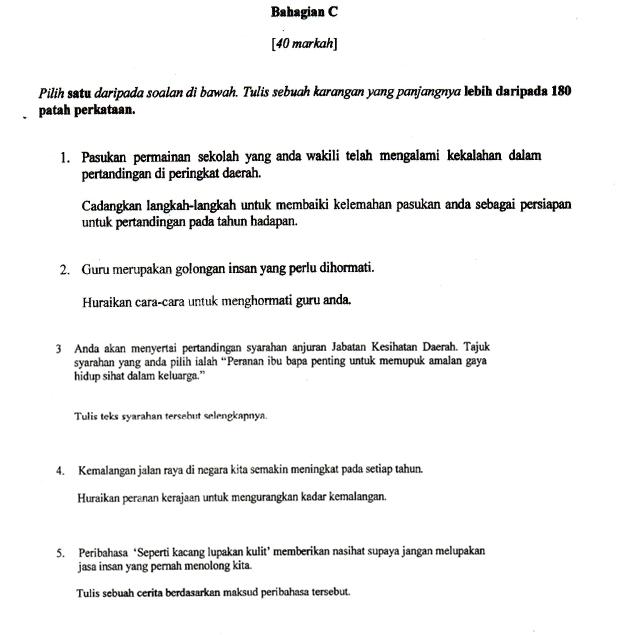 Jom Dapatkan Latihan Bahasa Melayu Tingkatan 1 Yang Power Khas Untuk Para Ibubapa Cetakkan Pendidikan Abad Ke 21