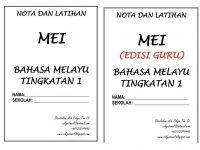 Latihan Bahasa Melayu Tingkatan 1 Terbaik Nota Dan Latihan Bahasa Melayu Tingkatan 3 Bulan Mac Shopee Malaysia