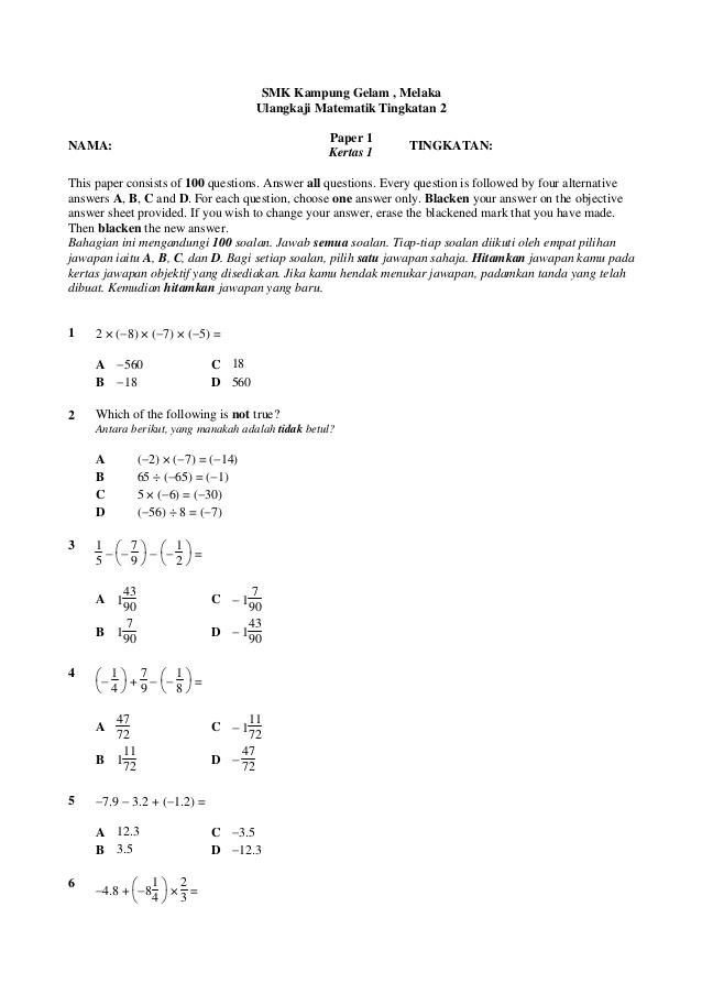 Latihan Matematik Tingkatan 2 Power 100 soalan Matematik Ting2