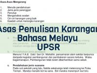Nota Bahasa Melayu Tahun 6 Yang Meletup Index Of Wp Content Uploads 2017 02