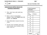 Nota Bahasa Melayu Tahun 6 Yang Sangat Baik 92 Best Bahasa Melayu Images On Pinterest In 2018 Malaysia