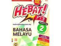 Nota Bahasa Melayu Tingkatan 2 Yang Berguna Buku Teks Bahasa Melayu Tingkatan 2