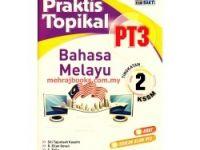 Nota Bahasa Melayu Tingkatan 2 Yang Sangat Hebat Buku Teks Bahasa Melayu Tingkatan 2