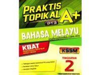 Nota Bahasa Melayu Tingkatan 2 Yang Terhebat Buku Teks Bahasa Melayu Tingkatan 2
