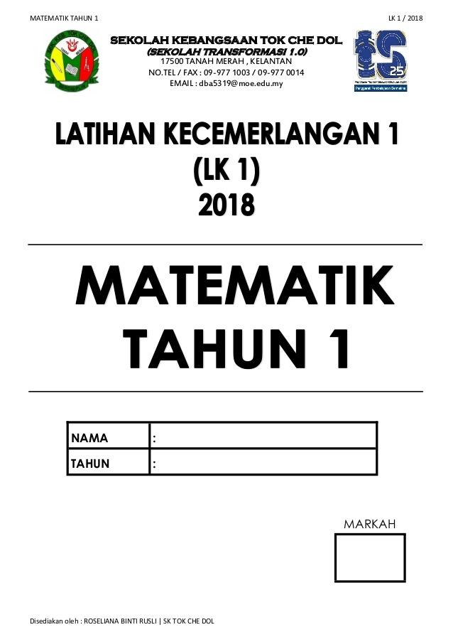 matematik tahun 1 lk 1 2018 disediakan oleh roseliana binti rusli sk tok