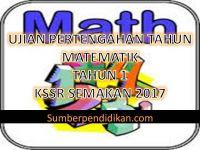 Nota Matematik Tahun 1 Yang Sangat Terhebat Ujian Pertengahan Tahun Matematik Tahun 1 2017 Sumber Pendidikan