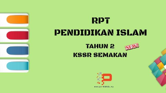 Rpt Pendidikan islam Tingkatan 3 Bermanfaat Rpt Pendidikan islam Tahun 2 Kssr Semakan Pendidik2u Of Jom Dapatkan Rpt Pendidikan islam Tingkatan 3 Yang Power Khas Untuk Para Murid Download!