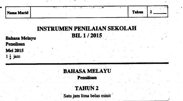 Soalan Pentaksiran Pertengahan Tahun Bahasa Melayu Tahun 2 Bernilai Peperiksaan Pertengahan Tahun Semua Subjek 2017 Tahun 2 My School