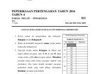 Soalan Pentaksiran Pertengahan Tahun Bahasa Melayu Tahun 2 Hebat Kertas soalan Bm Pemahaman Tahun 4 Peperiksaan Pertengahan Tahun
