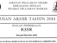 Soalan Pentaksiran Pertengahan Tahun Bahasa Melayu Tahun 2 Hebat soalan Kssr Peperiksaan Akhir Tahun Subjek Bahasa Melayu Tahun 2