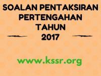 Soalan Pentaksiran Pertengahan Tahun Bahasa Melayu Tahun 2 Hebat Tag A soalan Bm Tahun 2 2017