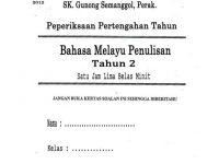Soalan Pentaksiran Pertengahan Tahun Bahasa Melayu Tahun 2 Terhebat soalan B Melayu Tahun 2