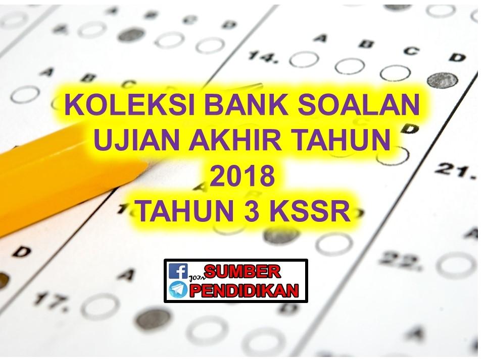 Soalan Pentaksiran Pertengahan Tahun Pendidikan Jasmani Tahun 3 Penting Koleksi Bank soalan Peperiksaan Akhir Tahun 3 2018 Sumber Pendidikan