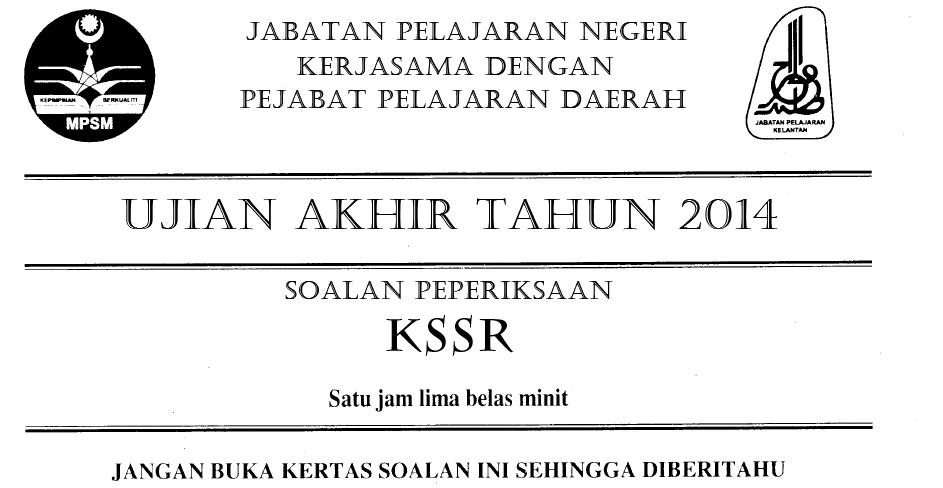Soalan Peperiksaan Akhir Tahun Bahasa Melayu Tahun 5 Bermanfaat soalan Kssr Peperiksaan Akhir Tahun Subjek Bahasa Melayu Tahun 5