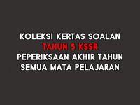 Soalan Peperiksaan Akhir Tahun Bahasa Melayu Tahun 5 Hebat soalan Peperiksaan Akhir Tahun Kssr Tahun 5 Memoir Of Insani