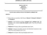 Soalan Peperiksaan Akhir Tahun Bahasa Melayu Tahun 5 Menarik Peperiksaan Akhir Tahun Bm