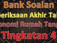 Soalan Peperiksaan Akhir Tahun Pendidikan Syariah islamiah Tingkatan 5 Berguna Bank soalan Peperiksaan Akhir Tahun Ekonomi Rumah Tangga Tingkatan 4