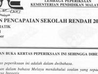 Soalan Peperiksaan Akhir Tahun Sains Tambahan Tingkatan 4 Terhebat Cikgu Azman Bukit Jalil Kertas Upsr Sebenar 2017 Matematik