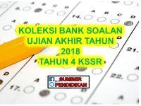 Soalan Peperiksaan Awal Tahun Bahasa Arab Tingkatan 4 Hebat Koleksi Bank soalan Peperiksaan Akhir Tahun 4 2018 Sumber Pendidikan