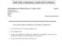 Soalan Peperiksaan Awal Tahun Ekonomi Tingkatan 5 Terbaik Laman Bahasa Melayu Spm soalan Kertas Bahasa Melayu 2 Dan Skema