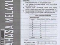 Soalan Peperiksaan Pertengahan Tahun Bahasa Melayu Tingkatan 2 Berguna Pustaka Vision 18 Kertas Model Pt3 2018 Bahasa Melayu Tingkatan 1