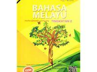 Soalan Peperiksaan Pertengahan Tahun Bahasa Melayu Tingkatan 2 Meletup Buku Teks Bahasa Melayu Tingkatan 2
