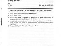 Soalan Peperiksaan Pertengahan Tahun Kesusasteraan Melayu Tingkatan 5 Meletup Contoh soalan Peperiksaan Bahasa Melayu Spm Kertas 2