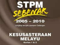 Soalan Peperiksaan Pertengahan Tahun Kesusasteraan Melayu Tingkatan 5 Penting Kertas Peperiksaan Sebenar Stpm Kesusasteraan Melayu Stpm Kertas 1