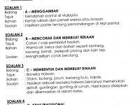 Soalan Peperiksaan Pertengahan Tahun Pendidikan Seni Visual Tahun 6 Meletup Buletin Sk Bukit Rimau soalan Akhir Tahun 2012 Psv Tahun 5