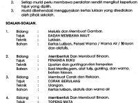 Soalan Peperiksaan Pertengahan Tahun Pendidikan Seni Visual Tahun 6 Terhebat Buletin Sk Bukit Rimau soalan Pertengahan Tahun Psv Tahun 4 Tahun 5