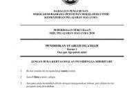 Soalan Peperiksaan Pertengahan Tahun Pendidikan Syariah islamiah Tingkatan 4 Bernilai Syariah Kertas 2 2010